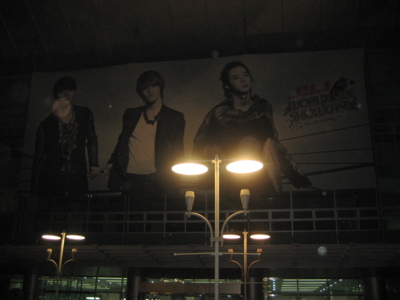 f:id:kpop_RAIN_TVXQ:20101012225911j:image:left