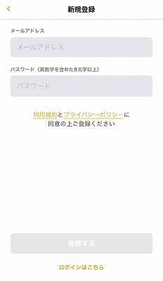 f:id:kpt1030:20190326210058j:plain