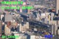 サクラ544号と小倉駅