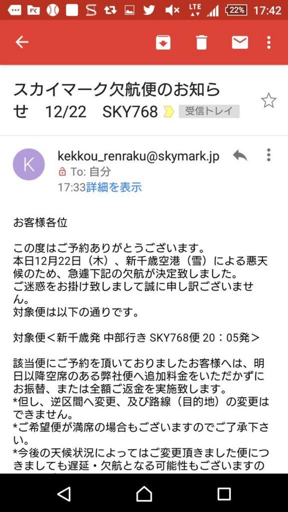 f:id:kq826f:20170113232320j:plain