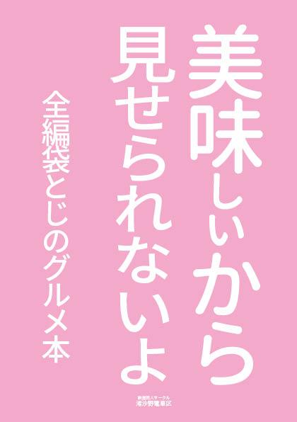 f:id:kqnagasawa:20160803160334j:plain