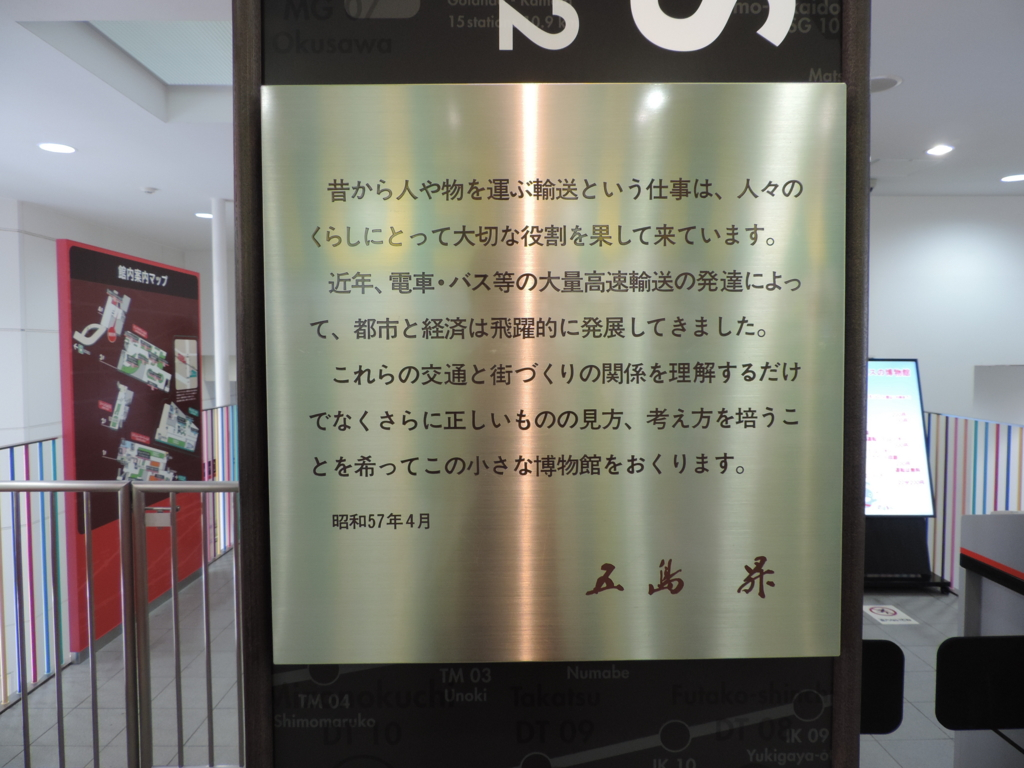 f:id:kqnagasawa:20160805004853j:plain