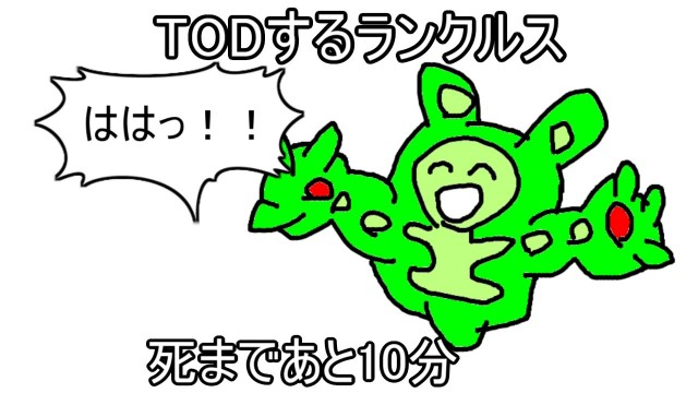 f:id:kqrorappa15:20200729102403j:image