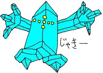 f:id:kqrorappa15:20210101120051j:plain