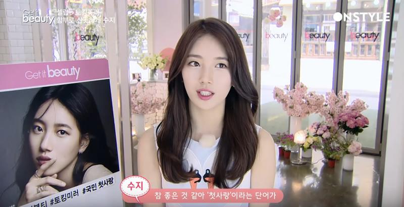 f:id:kr-cosmetics:20161120134110j:plain