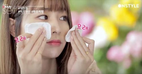 f:id:kr-cosmetics:20161204203642j:plain