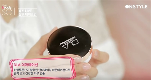 f:id:kr-cosmetics:20170107224530j:plain
