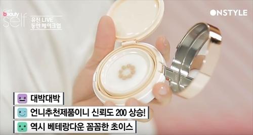 f:id:kr-cosmetics:20170107224531j:plain