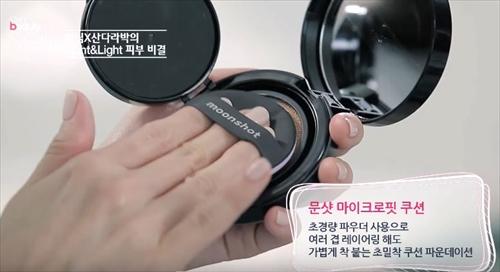 f:id:kr-cosmetics:20170112205542j:plain