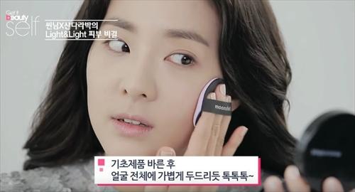 f:id:kr-cosmetics:20170112205543j:plain