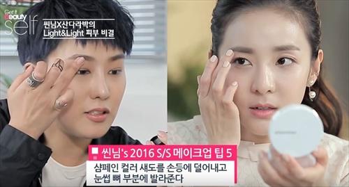 f:id:kr-cosmetics:20170112205549j:plain