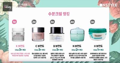 f:id:kr-cosmetics:20170120185843j:plain
