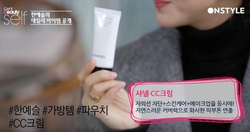f:id:kr-cosmetics:20170122210023j:plain