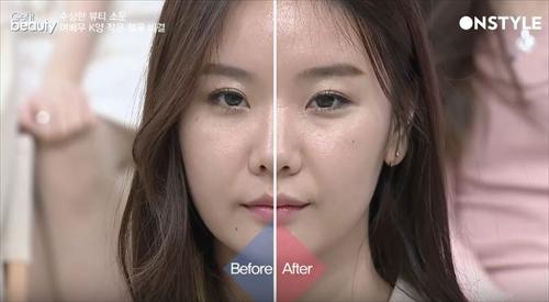 f:id:kr-cosmetics:20170129205641j:plain