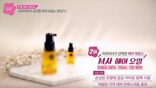 f:id:kr-cosmetics:20170202220105j:plain