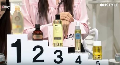 f:id:kr-cosmetics:20170302213856j:plain