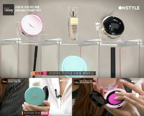 f:id:kr-cosmetics:20170319163340j:plain