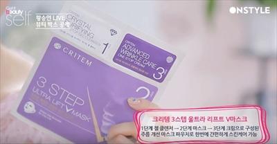 f:id:kr-cosmetics:20170405222418j:plain