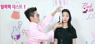 f:id:kr-cosmetics:20170415234143j:plain