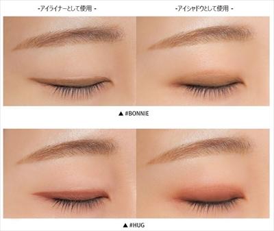 f:id:kr-cosmetics:20170422144335j:plain