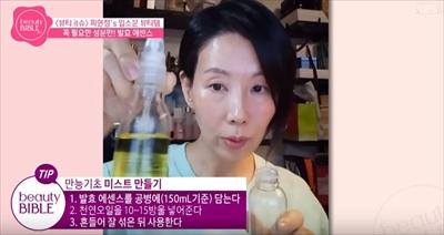 f:id:kr-cosmetics:20170521214232j:plain