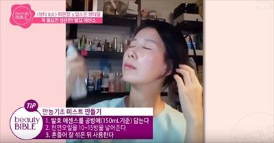f:id:kr-cosmetics:20170521214312j:plain
