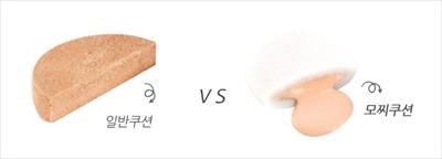 f:id:kr-cosmetics:20170614213812j:plain