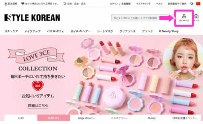f:id:kr-cosmetics:20170705221909j:plain