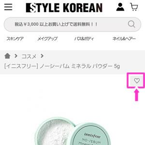 f:id:kr-cosmetics:20170705222110j:plain