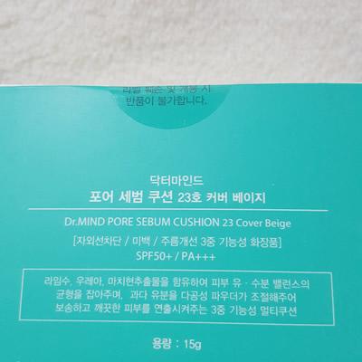 f:id:kr-cosmetics:20170826124007j:plain