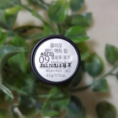 f:id:kr-cosmetics:20170917205834j:plain
