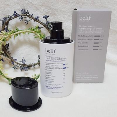 f:id:kr-cosmetics:20171102140557j:plain