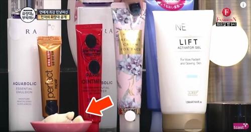 f:id:kr-cosmetics:20180310235915j:plain