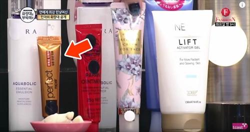 f:id:kr-cosmetics:20180311001115j:plain
