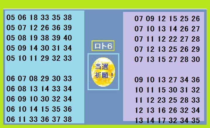 f:id:kr6514get:20161022182454j:plain