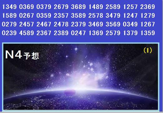 f:id:kr6514get:20161023172940j:plain