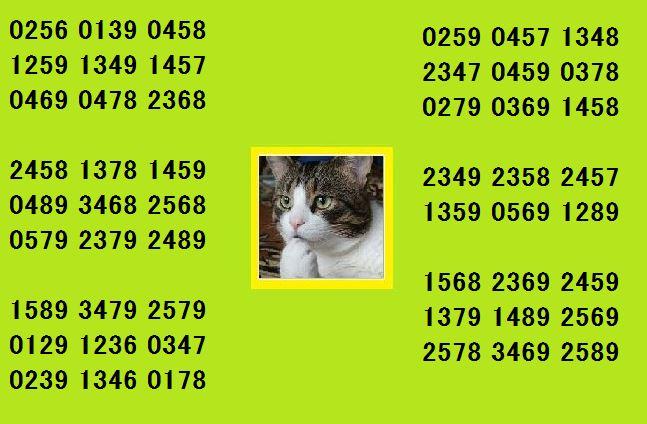 f:id:kr6514get:20161028180611j:plain