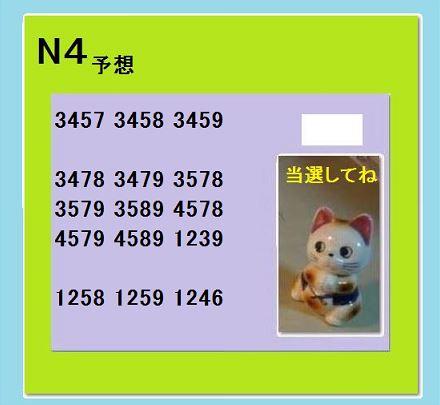 f:id:kr6514get:20161031164649j:plain
