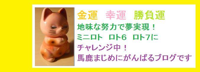 f:id:kr6514get:20161103220523j:plain