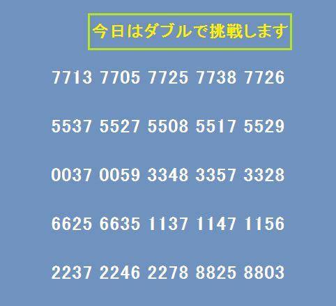 f:id:kr6514get:20161104174237j:plain