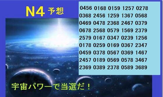 f:id:kr6514get:20161108161146j:plain