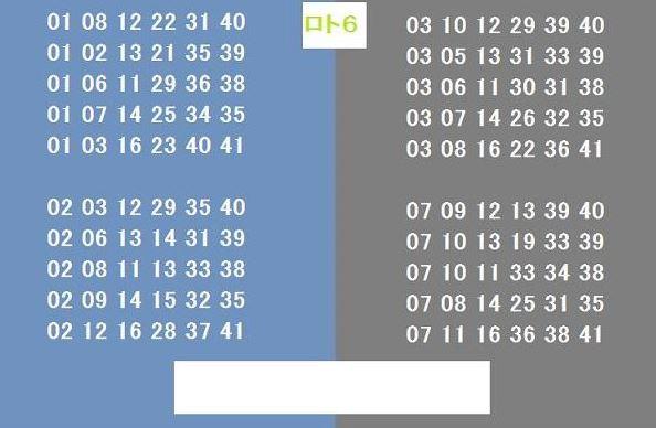 f:id:kr6514get:20161116221039j:plain