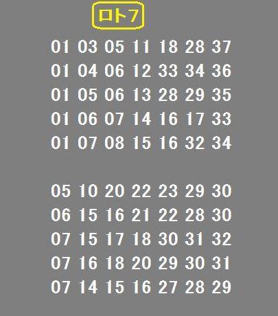 f:id:kr6514get:20161117215810j:plain
