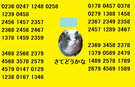 f:id:kr6514get:20161121170921j:plain