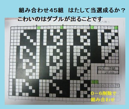 f:id:kr6514get:20161121171001j:plain