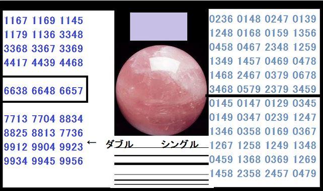 f:id:kr6514get:20161123182641j:plain
