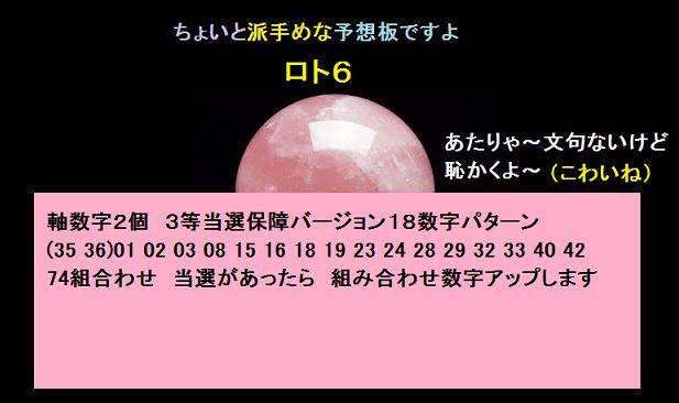 f:id:kr6514get:20161124122807j:plain
