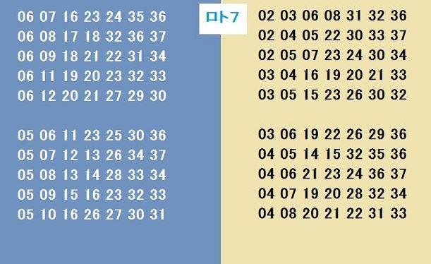f:id:kr6514get:20161124222530j:plain