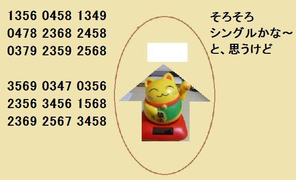 f:id:kr6514get:20161126214822j:plain
