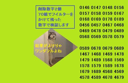 f:id:kr6514get:20161127175213j:plain